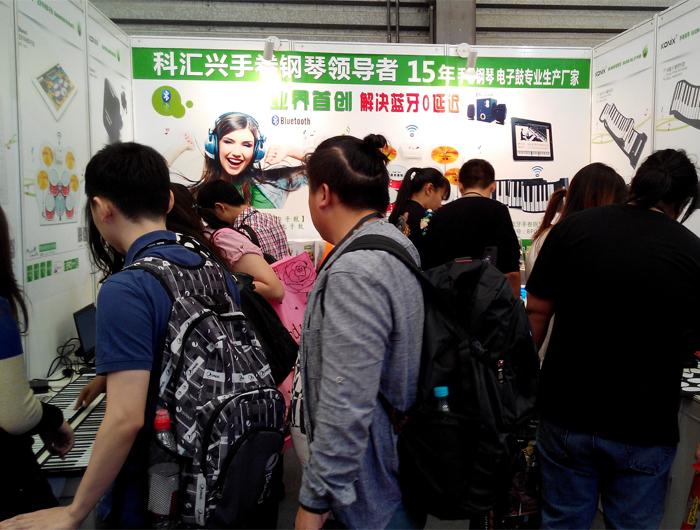 2014年10月11号香港电子产品展览会
