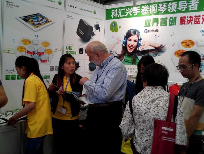2015年5月11-14号香港环球电子展,摊位号10S33